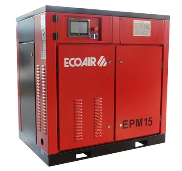 EPM15系列永磁变频螺杆空压机